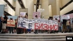 Студентски протести