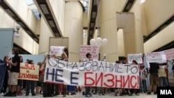 Од последните протести на студентите