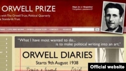 "Фрагмент дневника Джорджа Оруэлла. <a href = ""http://www.theorwellprize.co.uk/home.aspx"" target=_blank>Скриншот с сайта фонда Оруэлла</a>."