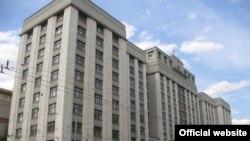 Ռուսաստանի Պետդումայի շենքը