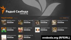 Так выглядае старонка беларускай службы Радыё Свабода на iTunes