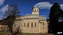 Manastir Visoki Dečani, 2015.