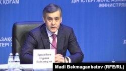 Министр по делам религий и гражданского общества Казахстана Нурлан Ермекбаев.