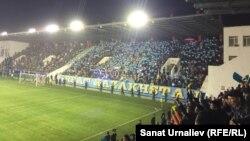 Трибуны на матче молодежных сборных Казахстана и Англии. Актобе, 6 октября 2016 года.
