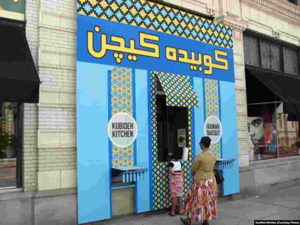 Conflict Kitchen's Iranian storefront
