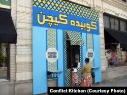 """День иранской кухни в ресторане """"Конфликтная кухня"""" в американском городе Питтсбург."""