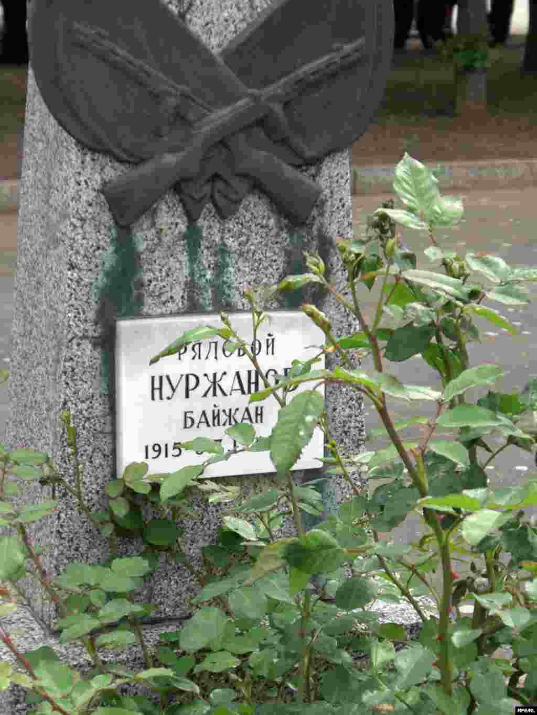 Могила воина-казаха. Рядовой Байжан Нуржанов.
