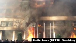 هتل تارای مهاباد که به آتش کشیده شد