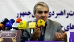 محمد باقر نوبخت، معاون برنامهریزی و نظارت راهبردی رئیس جمهوری ایران