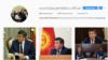 Официальная страничка Соронбая Жээнбекова в Инстаграмме.