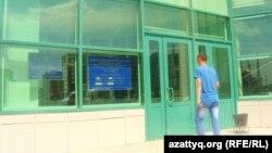 Облыстық кітапхана. Ақтөбе, 18 маусым 2012 жыл.