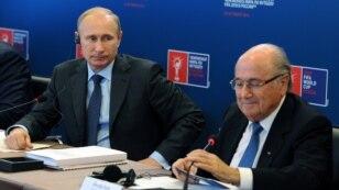 Владимир Путин и Йозеф Блаттер