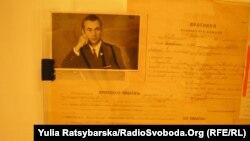 З фондів літературного музею – копія протоколу допиту одного із дисидентів