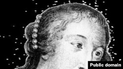 Мари Мадлен де Лафайет (1634—1693)
