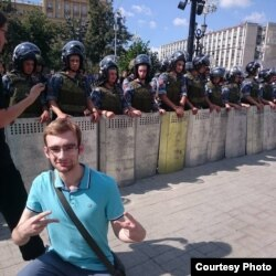 Денис Мищенко на акции протеста в Москве