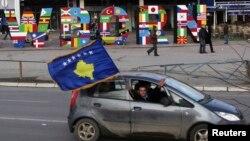 Kosovo bayrağı