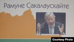 """Книга Рамуне Сакалаускайте """"На ринге литовской политики"""""""