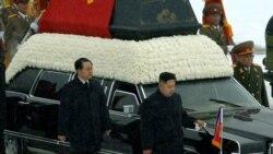 Погребната поворка