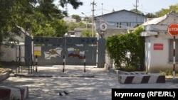 Российская воинская часть на улице Древней, Севастополь