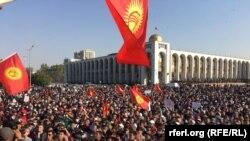 Бишкектеги каршылык акциясы.