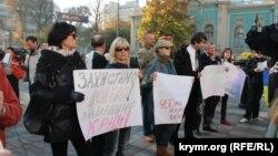 Акція вимушених переселенців під ВР України