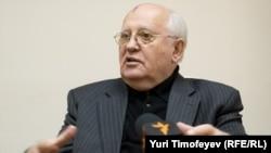 Михаил Горбачев на Радио Свобода