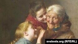 Гаэтана Бэлеі, «Бабуля»