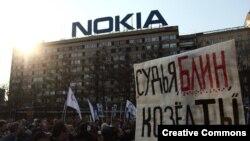 Среди лозунгов на митинге были и не самые лестные по отношению к российской судебной системе