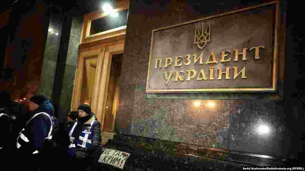 Акция «Ночной дозор на Банковой» под стенами Офиса президента Украины