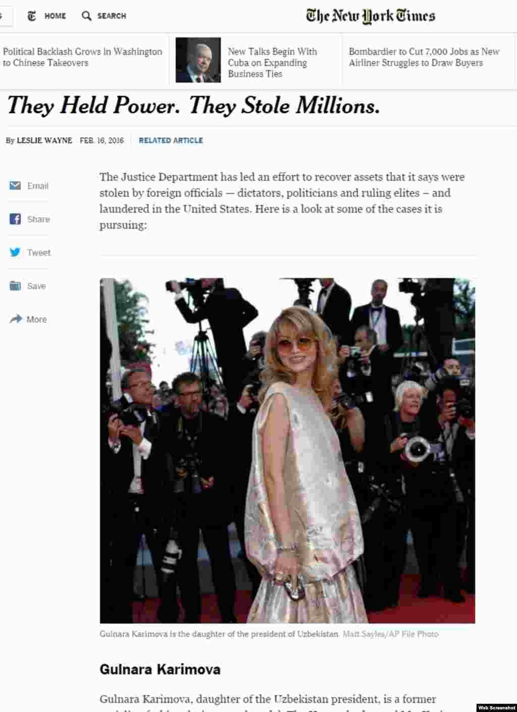 """Гульнара Каримова в публикации газеты """"Нью Йорк Таймс""""."""