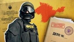 Срок за «шпионаж» для пенсионерки | Радио Крым.Реалии