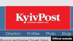 """Сайт газеты """"Kyiv Post"""""""