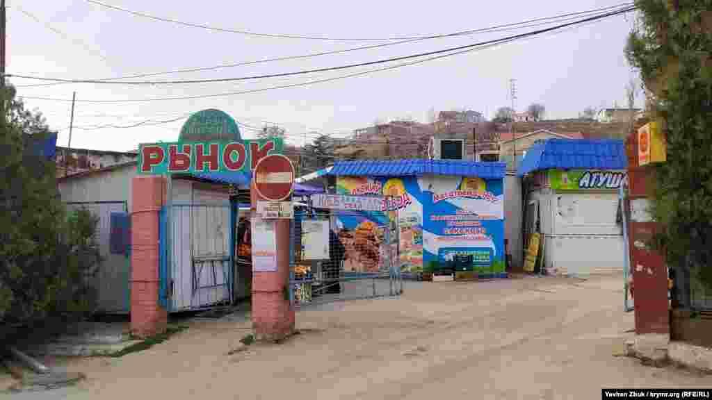 Местный рынок, который крымские власти обещают реконструировать еще с 2014 года