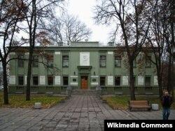 Музэй Янкі Купалы