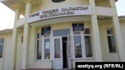 Вход в Библиотеку тюркоязычных народов. Туркестан, 14 ноября 2017 года.