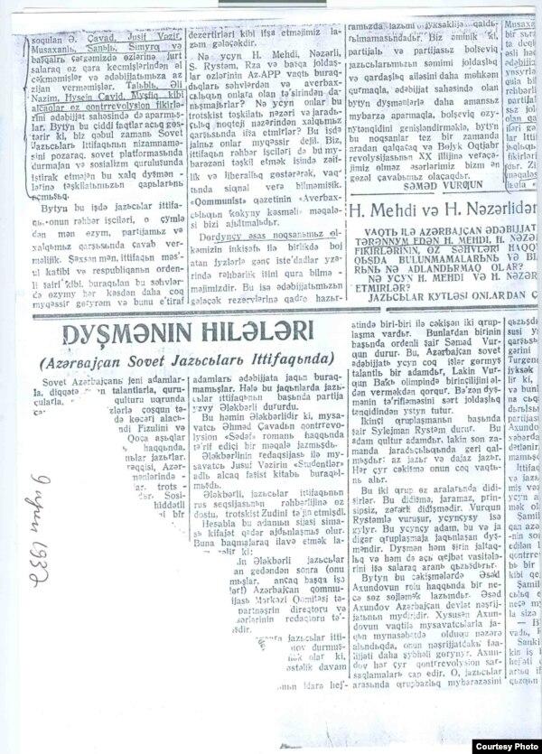 """Səməd Vurğunun Müşfiqi və Hüseyn Cavidi """"ifşa edən"""" məqaləsi"""