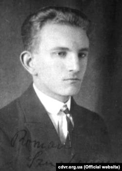 Фото зі студентської справи Романа Шухевича, 1926 рік (фото ЦДВР)