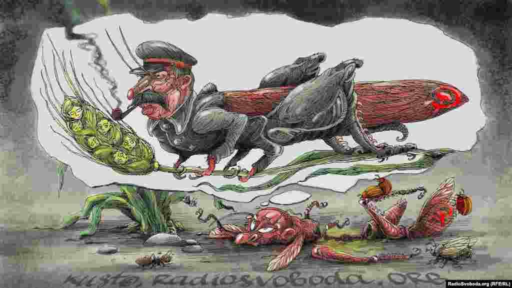 Із життя комах 2. Натхненний і розчавлений Автор: Олексій Кустовський