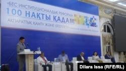 Шымкентте өтіп жатқан журналистер форумы. 16 маусым 2015 жыл.
