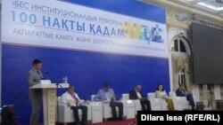 Форум журналистов в Шымкенте, 16 июня 2015 года.