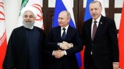 Անկարայում գումարվում է ռուս-թուրք-իրանական հերթական գագաթնաժողովը Սիրիայի հարցով