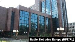 Архива: Врховен суд на Македонија.