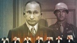 Крымский Нюрнберг