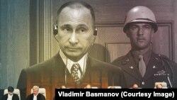 Колаж із сайту Володимира Басманова, який ілюструє звернення до Міжнародного кримінального суду в Гаазі