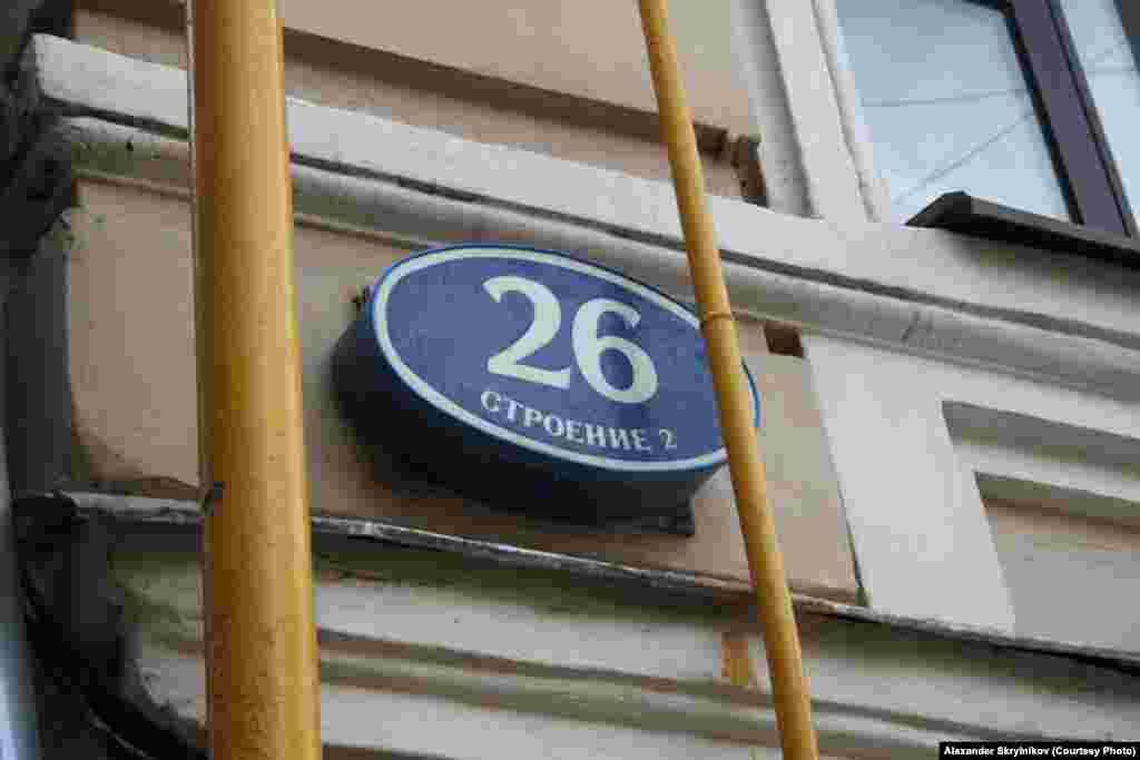 Петровка, 26, стр. 2 - официальный адрес Театра миниатюр Евгения Петросяна