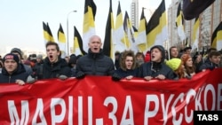 Шествие «Русский марш»