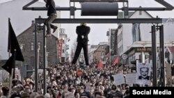 Протесты в Исландии, 2008 год