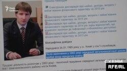 Біографія заступника мера Києва Володимира Бондаренка