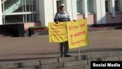 Альберт Разин на пикете у здания Госсовета Удмуртии