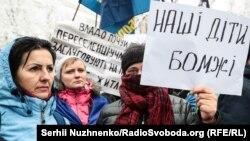 Переселенцы и участники АТО пикетируют Администрацию Президента с требованием профинансировать в полном объеме правительственную программу по обеспечению переселенцев жильем, Киев, 6 февраля 2019 года